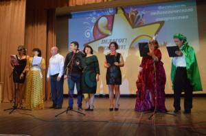 v-den-uchitelja-v-sudake-sostojalsja-festival-pedagogicheskogo-tvor (8)